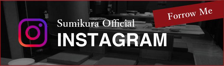 Sumikura Official Instagram