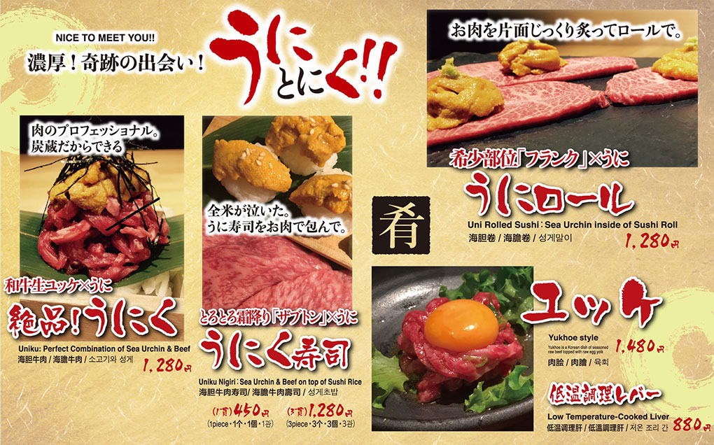 Pork Chicken menu image